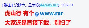 image-20210125125220618