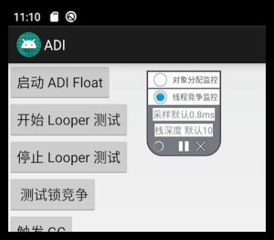 ADI Controller