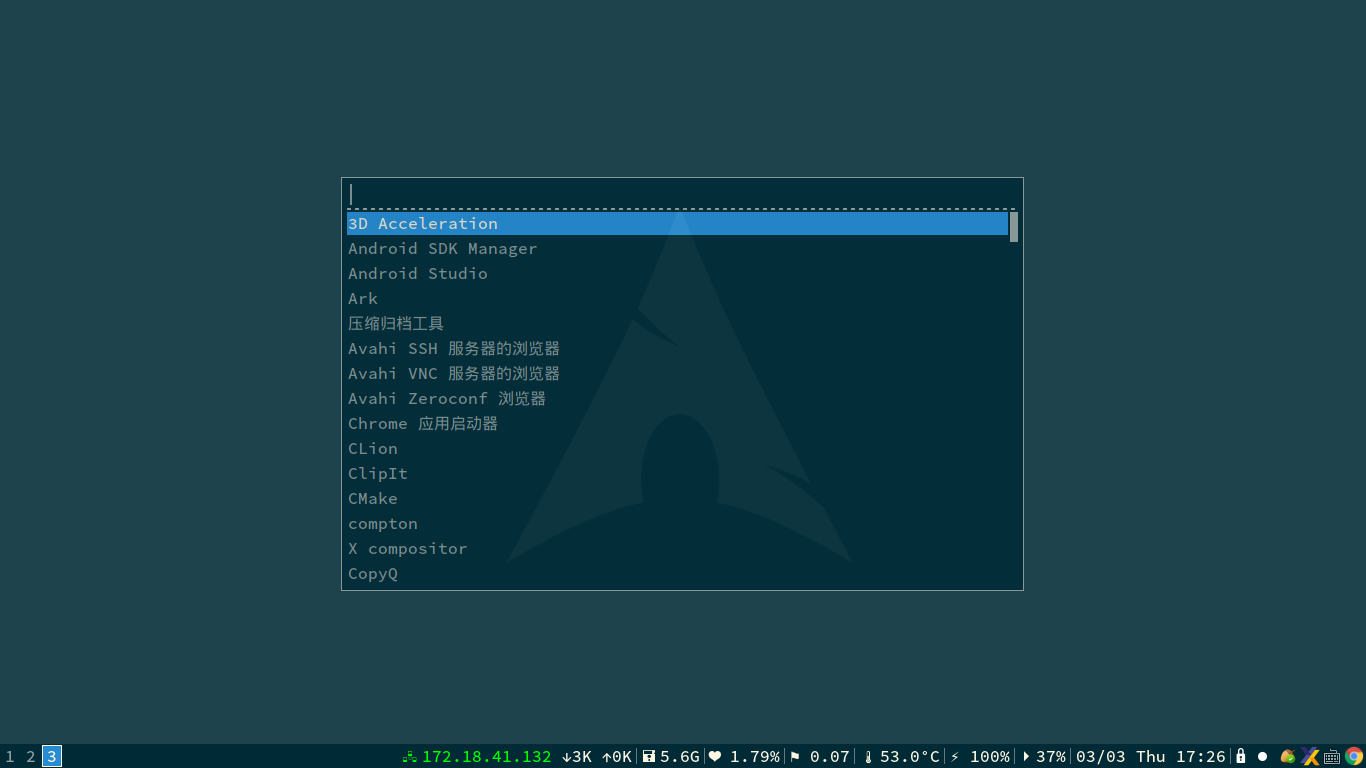zlsun/dotfiles My personal configurations for Arch Linux by @zlsun