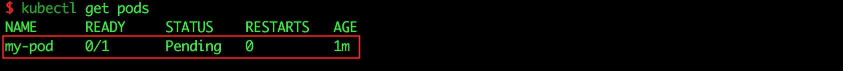 kubectl-pod-pending-status