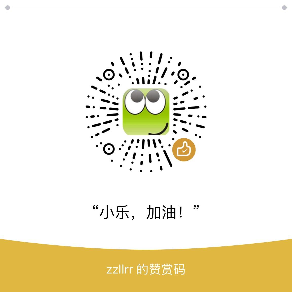 Donate zzllrr via Wechat